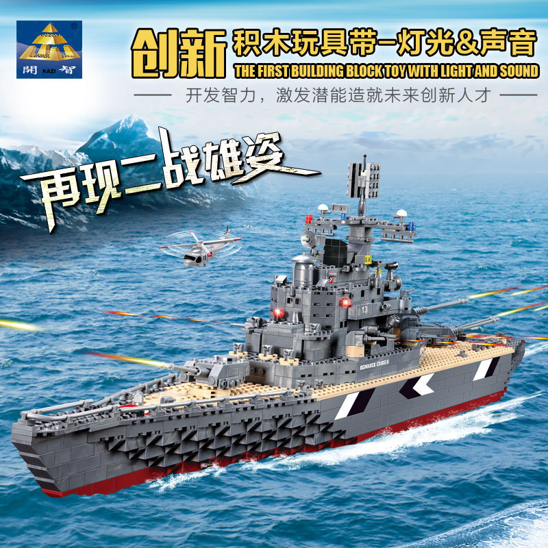 Fun Children's block toys compatible with Legoe Navy Missile Cruiser assembly model children's education building block toys купить