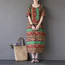 SCUWLINEN Vestidos 2017 Summer Dress Vintage Geometry Striped Plus Size Loose One-piece Dresses Novelty Cotton Robe Women Dress