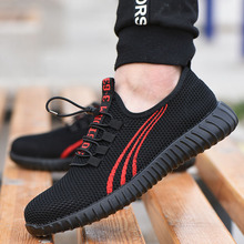 Men Safety Shoes Summer Comfortable Breathable Anti-smashing Piercing Work Sandals Male Lightweight Mesh Construction Sneakers