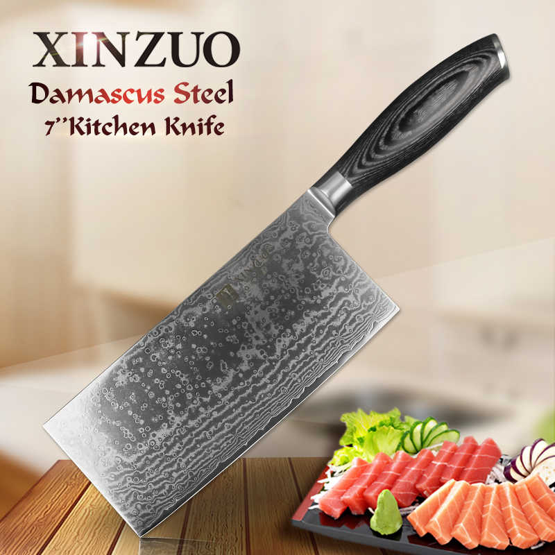"XINZUO 7"" inches Slicing Knife High Carbon 67 Layers Damascus Stainless Steel Chinese Cleaver Kitchen Knives Pakkawood Handle"