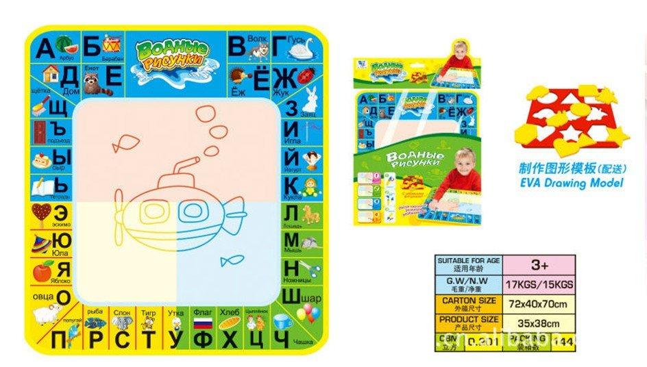 Горячая Новое поступление Акция/ 35 см* 38 см русские буквы в коврике коврик для рисования и 1 волшебная ручка/водный рисунок сменный коврик