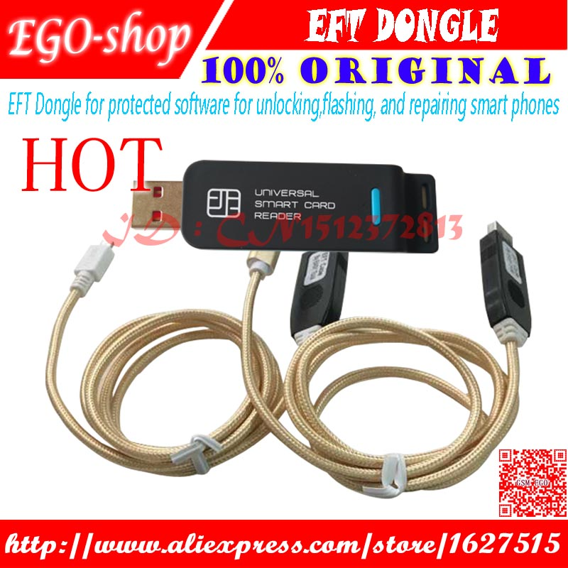 Martview SFT Dongle (Powerful Flashing Tool)-in Telecom Parts from