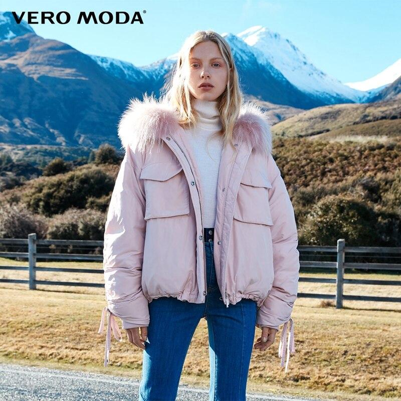 Vero Moda/Новинка, на шнуровке, съемный капюшон с мехом енота, пуховик | 318423542