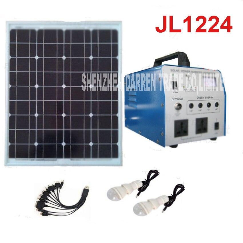 JL1224 Solar Power Generation System Alternative Energy Generators 350W Lighting System Generator With Solar Panels 630*540mm alternative power supply system