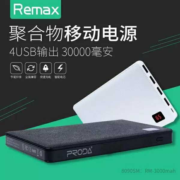 imágenes para Original Remax Móvil banco de la energía 30000 mAh 4 USB Cargador de Batería Externo universal 2 USB Real 18000 mAh de energía portátil cargador