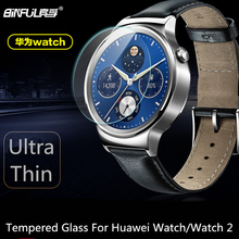 BINFUL Premium HD 9H Tempered Glass For Huawei Screen Protector Film For Huawei Smart Sport with Retail Package