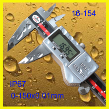 Big sale IP67 Waterproof digital caliper electronic digital caliper digital vernier caliper