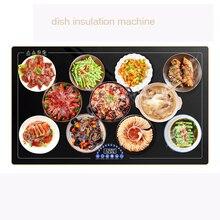 Бытовая многофункциональная теплоизоляционная доска для горячих блюд теплая машина нагревательная доска интеллектуальное нагревание еды стол для горячих продуктов