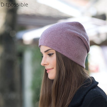 Ditpossible double layers warm hat ladies winter beanies hat