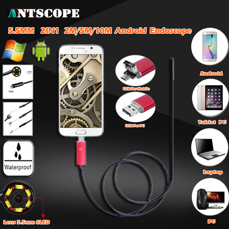 5.5mm 2In1 2M/5M/10M 6 LEDs USB IP67 Waterproof Endoscope Borescope Snake Tube Camera Android Phone PC Inspection Endoscope Cam 7mm lens mini usb android endoscope camera waterproof snake tube 2m inspection micro usb borescope android phone endoskop camera