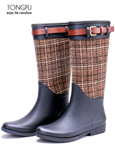 TONGPU New Fashion Design Women's Winter Rubber Rain Boots 242-543