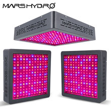 Upgraded Mars Hydro 3PCS Mars II 900W LED Grow Light Lamp For Hydroponic Indoor Plants Veg&Bloom Switches Green House System