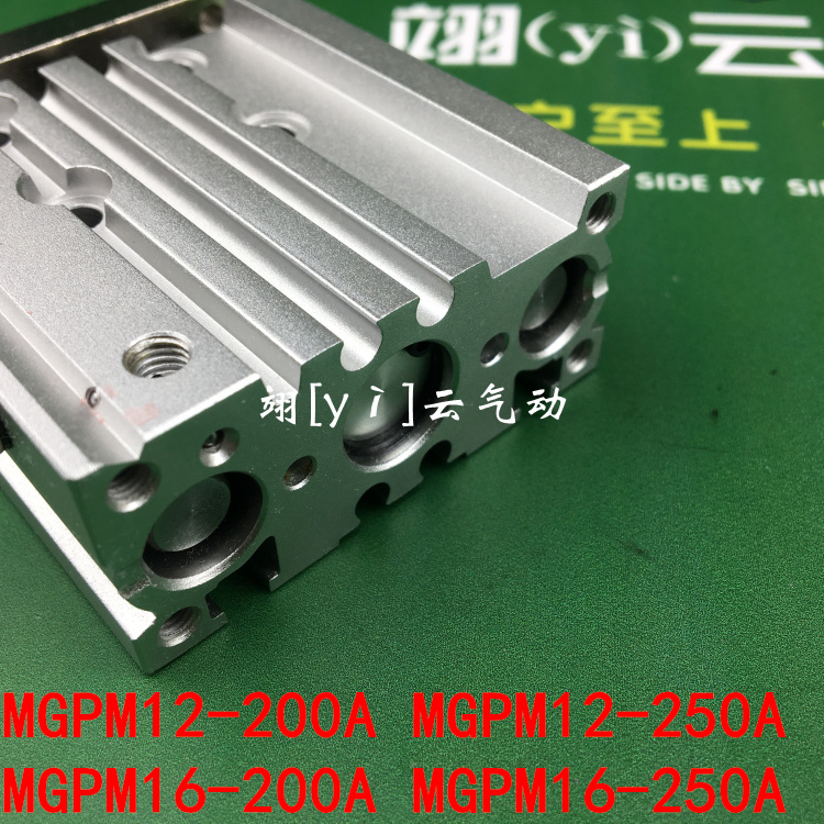 ba77e0dd Mgpm12 200a mgpm12 250a mgpm16 200a mgpm16 250a mgpl pneumatic components  thin
