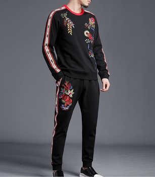 Fashion Color Block Tracksuit For Men Two Piece Set Men's Sportwear Mens Sports Suits Sweatshirt 2019 - DISCOUNT ITEM  8% OFF All Category