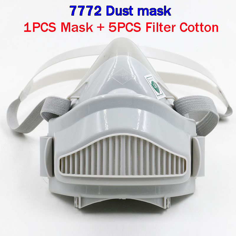 YIHU 7772 respirator dust mask white Large size Silicone dust mask PM2.5 dust smoke anti pollution safety protect mask mgnerd повседневные брюки