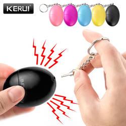 KERUI Самозащита сигнализация 120dB яйцо форма девушка женщины Безопасность Защита предупреждение Личная безопасность крик громкий брелок