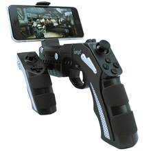 Game Gamepad Phantom ShoX Blaster Wireless Bluetooth 3.0 Game Controller Gun Design for Android VR PC(China)