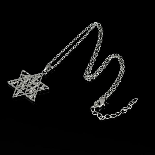 Ethnic Star of David Pendant