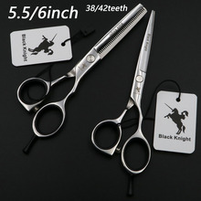 5.5/6 inch Professional Pet Grooming Scissors Hair scissors set Cutting+Thinning shears 6 in new arrival hair scissors set cutting