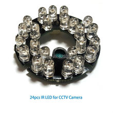 Экономичные ИК-светодиоды 24 шт. для камеры видеонаблюдения на большие расстояния