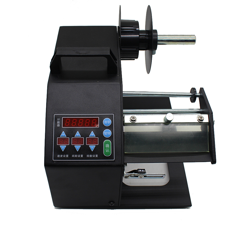 110 V/220 V Électrique Photoélectrique induction étiquette éplucheuse Séparateur Dénombrables 120mm Y