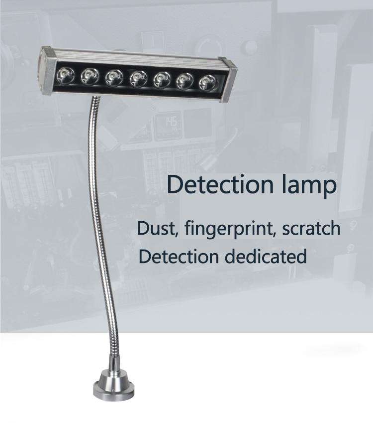 Detection Light 7W LED Working Equipment Lamp Green Special Light For Dust Fingerprint Scratch Detecting Light