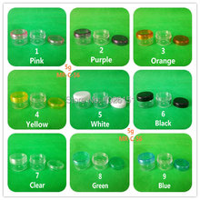 Free Shipping High Quality 100 2pcs lot plastic cosmetic 5 gram jar 5g cosmetic jars 5g