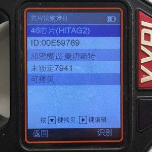 Image 4 - SIKALI 2 Knoppen Afstandsbediening Sleutel voor Opel/Vauxhall Corsa D 2007 2014, meriva B 2010 2014, 95507070, 95507074