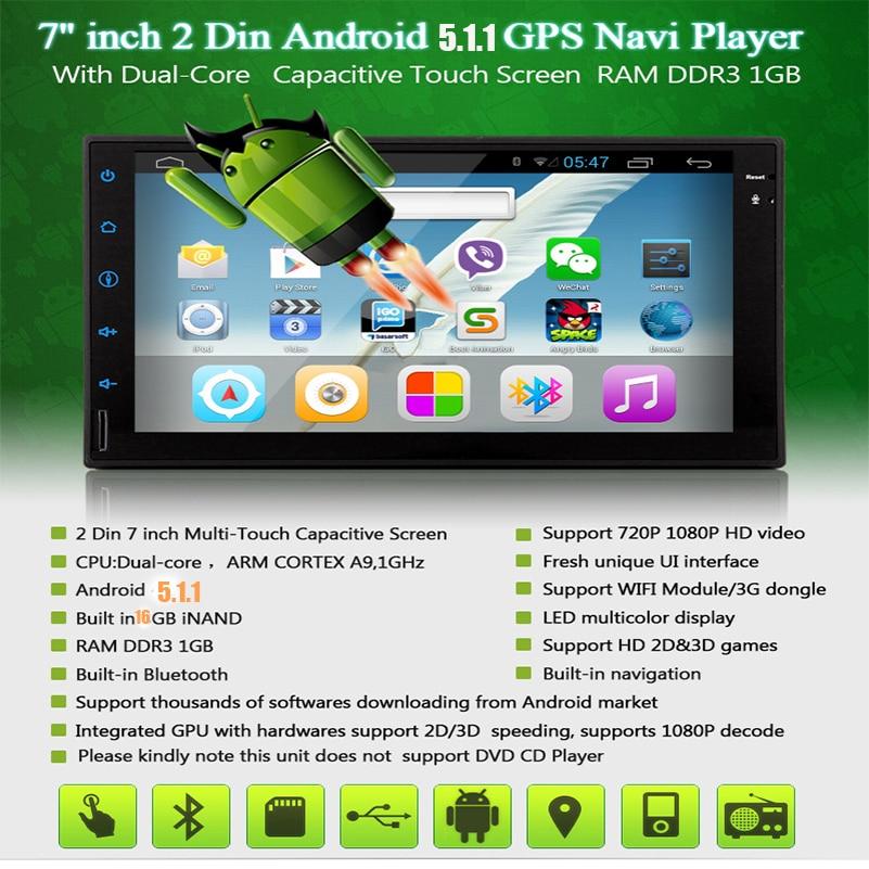 2018 Car DVD Car Console 2din Car Radio GPS Navigation 2 din Android 7.1 WI FI Bluetooth Car Radio USB/SD Universal Player