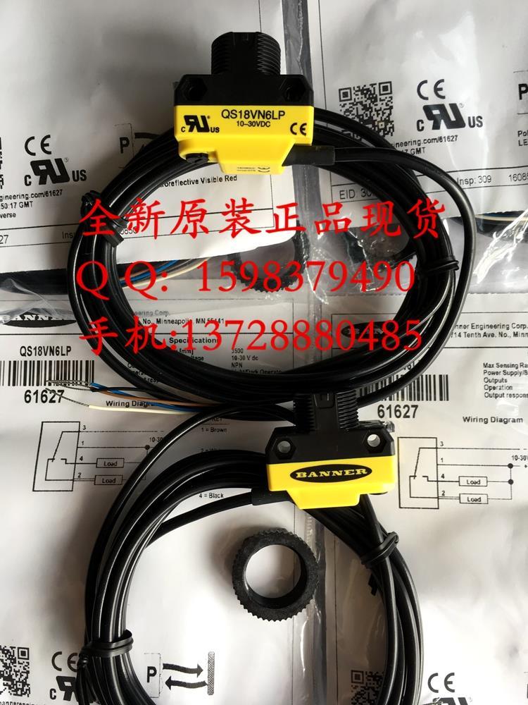 QS18VN6LP  Photoelectric Switch e3x da21 s photoelectric switch