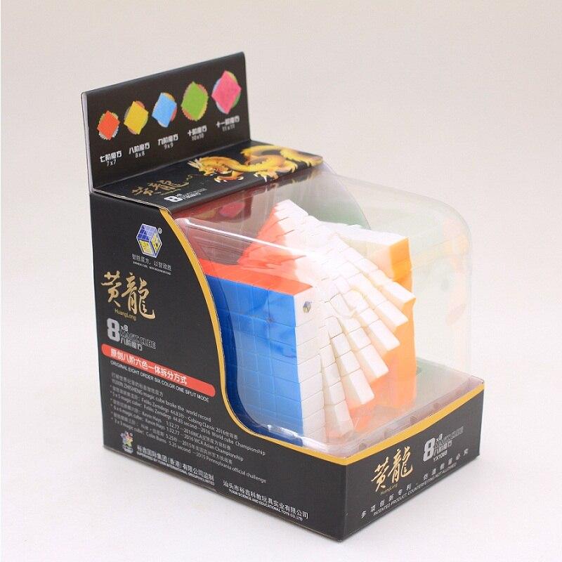 Yuxin Huanglong 8x8x8 cube magic cube Stickerless 8 Layers 8x8 magico cubo gift toys Zhisheng Yuxin