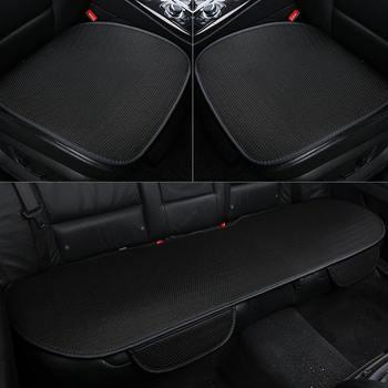 Фото - Car seat protective cover Car seat cushion auto seat Single Seat Cover Cushion Anti-slip Car Seat Covers z seat
