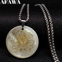 2021 Lotus coquille acier inoxydable collier femmes couleur or fleur de vie colliers bijoux collier ras du cou N18473