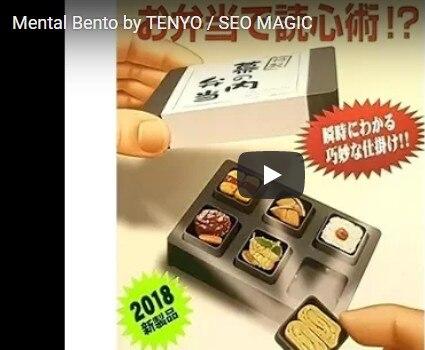 Trucos de magia Mental Bento de Tenyo Lámpara de loft dorada postmoderna de 16 cabezales, abalorios mágicos creativos, luz colgante para comedor, Bar, cocina, luz Led, envío gratis