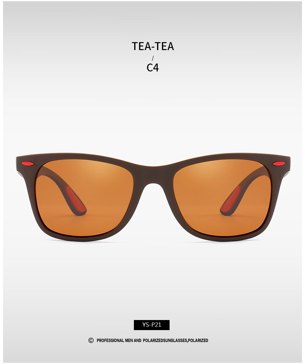 DJXFZLO Gafas de sol polarizadas 16