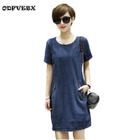 2019 summer new cowgirl dresses Female large size loose thin casual short sleeved high quality summer A word dress women ODFVEBX