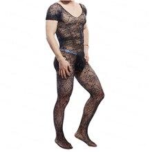 Мужская экзотическая одежда