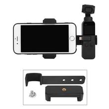 DJI OSMO POCKET Phone Holder 1/4 Hole Tripod Phone Fixing Clip for DJI OSMO POCKET Handheld Gimbal Stabilizer Camera Accessories мужские часы nautica napbsf918