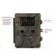 digital trail camera for hunting PP37-0020