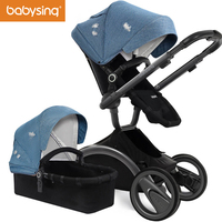Babysing Baby Stroller 180 Degree Rotation Seat Four Wheels High Landscape Carriages Fold Reversible Handle Pram and Pushchair