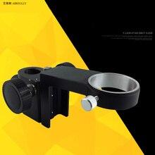 лучшая цена AIBOULLY C-MOUNT lens mount Microscope lift bracket A 50mm universal bracket for fixing the zoom lens Column size 25mm