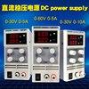 Mini Laboratory Power Supply 60V 5A Single Phase Adjustable SMPS Digital Voltage Regulator 0 1V 0