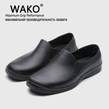 WAKO 2016 sıcak ücretsiz kargo erkekler rahat düz ayakkabı EVA şef iş ayakkabısı mutfak çalışma siyah ayakkabı cerrahi ayakkabı Skid yağ geçirmez