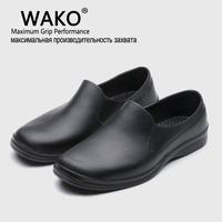 2016 Hot Free Shipping Men Casual Flat Shoes EVA Chef Working Shoes Kitchen Work Black Shoe