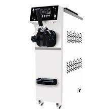Дизайн мини-модель машина для мороженого