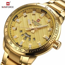 relogio masculino Naviforce watch men Gold Dial stainless steel Analog Quartz Sports wrist watches Waterproof Business Clock