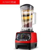 Multifunctional baby auxiliary food stirring machine for fruit juice, health preserving and wall breaking