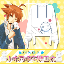 How To S Wiki 88 How To Keep A Mummy Anime English Dub Most of this episode of how to keep a mummy is full of adorable, insubstantial fluff. how to keep a mummy anime english dub