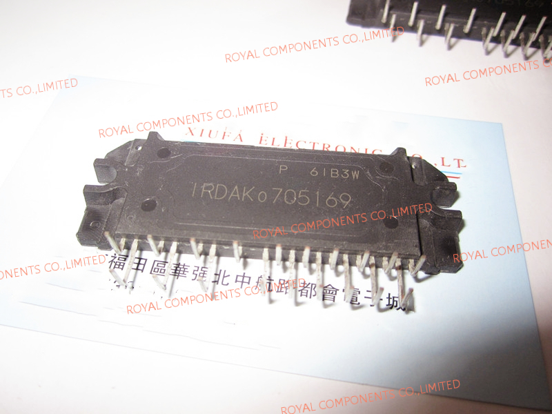 FREE SHIPPING NEW IRDAKO705169 IRDAK0705169