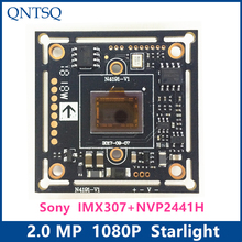 "1080P 2MP SONY 1/2.8 ""IMX307 + NVP2441H CMOS BOARD,4in1 Sternenlicht high definition,AHD,CVI,TVI, analog CCTV Kamera Modul bord"